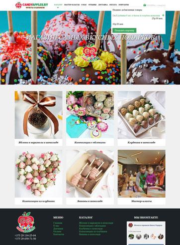 портфолио создание web сайта компании Candyapples